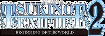Tsukino Empire 2 (logo)