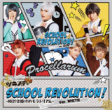 SCHOOL REVOLUTION! -Tokei Jikake no Moratorium- Ver.White