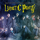 Lunatic Party