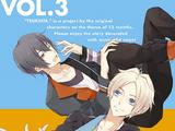 Tsukiuta. THE ANIMATION Vol. 3