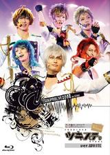 """""""2.5 Dimension Dance Live Tsukiuta. Stage"""" ver. WHITE"""