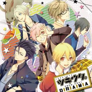 Tsukiuta. Drama!