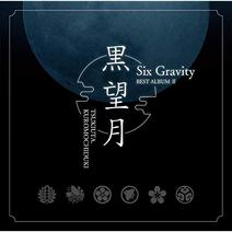 Kuromochizuki (CD)