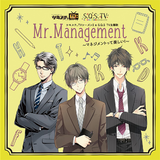 Mr. Management ~Management tte Tanoshii!~
