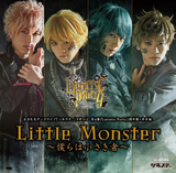 Little Monster ~Bokura wa Chiisaki-mono~