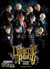 Lunatic Party Limited