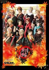 Kurenai Enishi - Animate Limited Edition