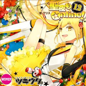 Seiya mo Online!