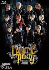 Lunatic Party (BD)