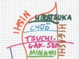 Nishi Odori