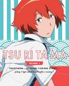 Tsuritama DVD BD