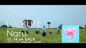 ラックライフ 7thシングル「Naru」(TVアニメ『ツルネ ―風舞高校弓道部―』)30秒SPOT