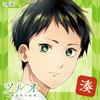Minato icon