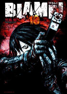 230px-Blame!-v10--Cover