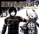 Biomega - Volume 5