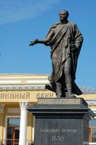 Taganrog alexanderImonument