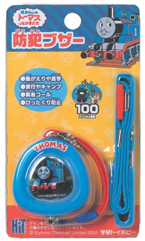 File:ThomasCrimepreventionbuzzer.jpg