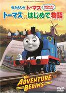 TheAdventureBegins(JapaneseDVD)