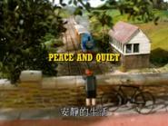 PeaceandQuietTaiwanesetitlecard