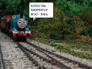 ThomasandtheBirthdayMail8