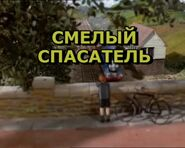 OldIronRussianTitleCard