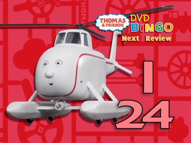 File:DVDBingo24.png