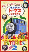 Sing-Alongand Stories2VHScover