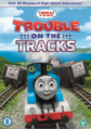 TroubleontheTracks(UKDVD)