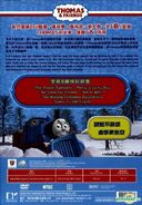 NoSnowForThomas(ChineseDVD)BackCover