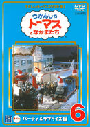 TheCompleteWorksofThomastheTankEngine1Vol6cover
