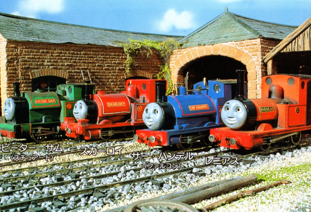 File:FourLittleEngines73.png