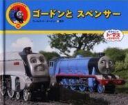 GordonandSpencer(book)JapaneseCover