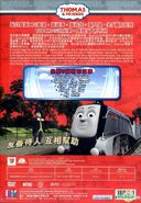 SpencertheGrand(ChineseDVD)backcover