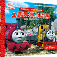 PushMe,PullYou(ChineseBook)