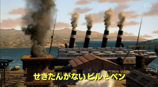File:NoSteamWithoutCoalJapanesetitlecard.png