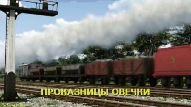 File:MuddyMattersRussianTitleCard.jpeg