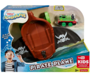 PiratePlaneBox