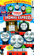 ThomasExpress332