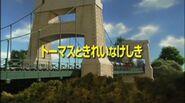 SeeingtheSightsJapanesetitlecard
