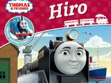 Hiro (Engine Adventures)