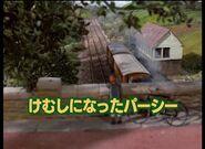 NewFileofWoollyBearJapanesetitlecard