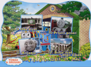 ThomastheTankEngine3(SerbianDVD)EpisodeSelection9-12
