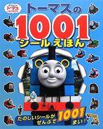 1001StickersFunBookJapanesePrototypeCover
