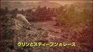 OvertheHillJapanesetitlecard