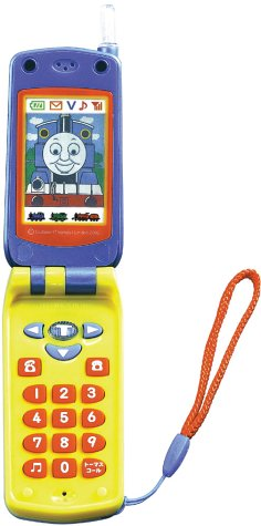 File:ThomasMobilePhone2002.jpg