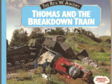 Thomas and the Breakdown Train (board book)
