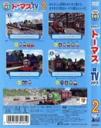 ThomastheTankEngineSeries9Volume2DVDBackCoverandSpine