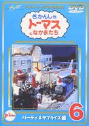 The Complete Works of Thomas the Tank Engine 1 Vol.6 2000 DVD