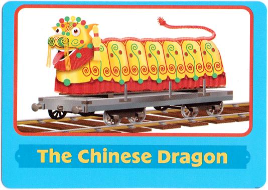 File:ChineseDragonTradingCard.png