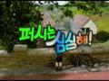 ASurpriseforPercyKoreanTitleCard.png
